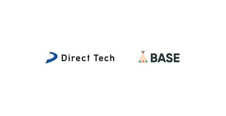 Direct Tech、BASEと協業開始 P2CブランドのECプラットフォームを強化
