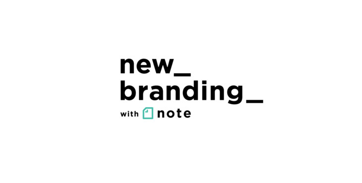 new branding with note